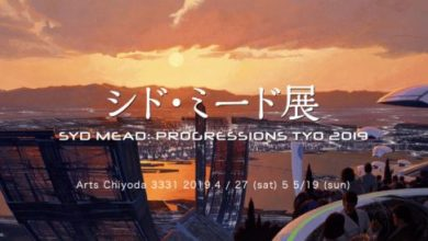 "Photo of Syd Mead Exhibition ""PROGRESSIONS TYO"""