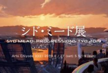 "Photo of Syd Mead Exhibition ""PROGRESSIONS TYO"""